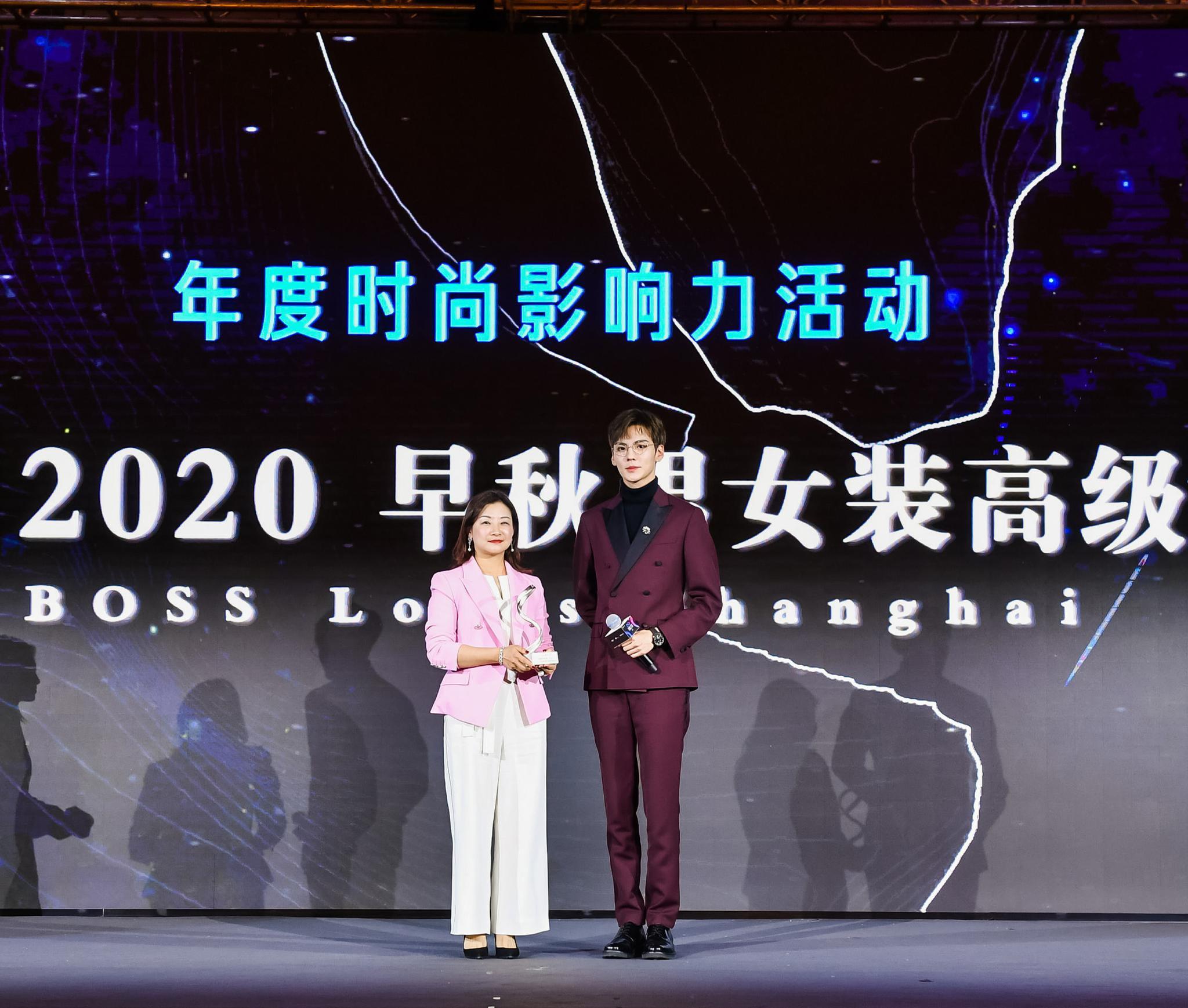 中国内地流行乐男歌手毕雯珺为HUGO BOSS大中华区市场营销资深总经理刘岳仪女士颁奖