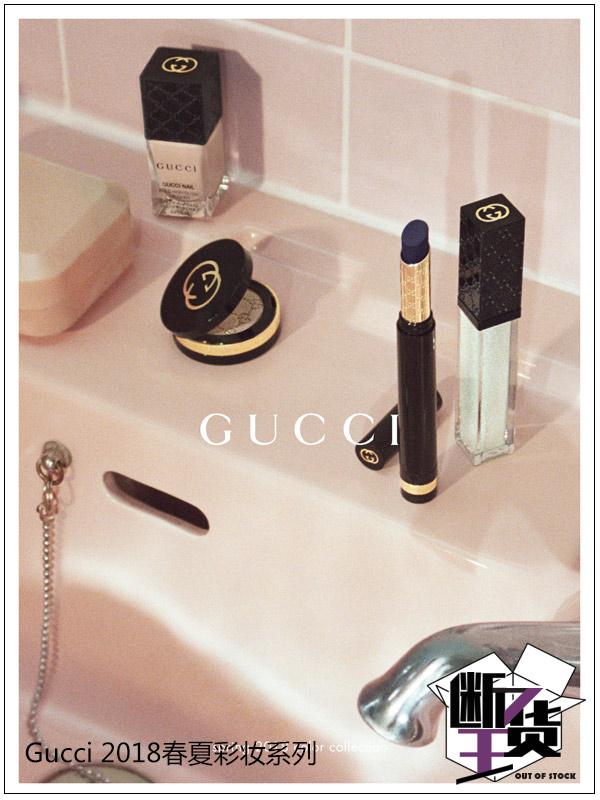 Gucci 2018春夏彩妆系列