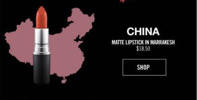 M·A·C在三八妇女节期间向全美用户发送的邮件中中国地图不完整