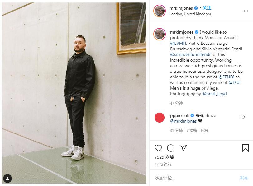 Kim Jones出任Fendi艺术总监 同时继续担任Dior男装艺术总监