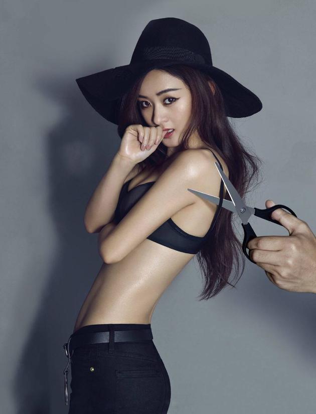 赵丽颖《男人装》封面大片