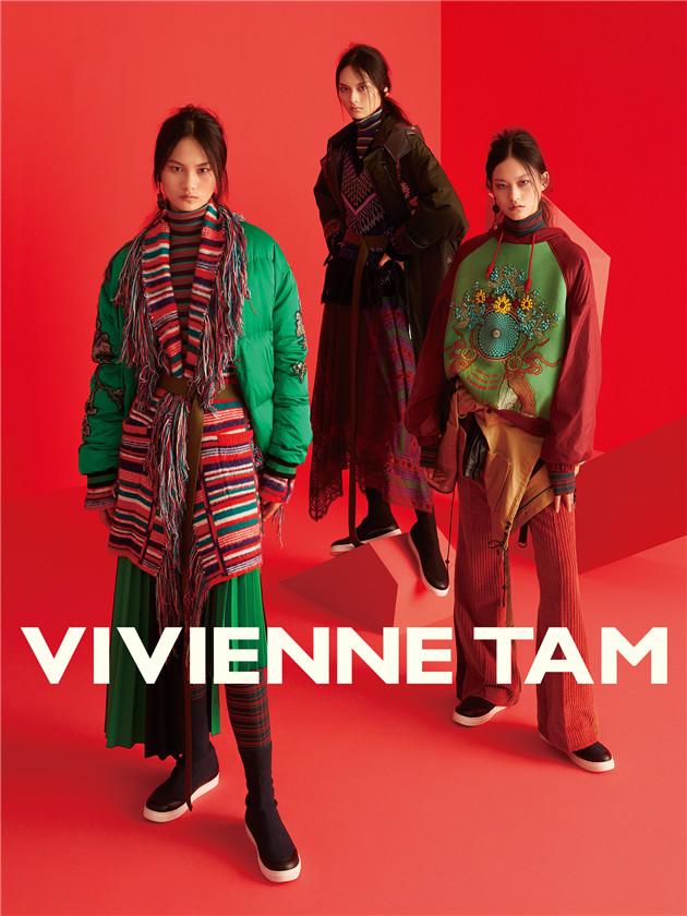 VIVIENNE TAM F/W18全球形象大片首发