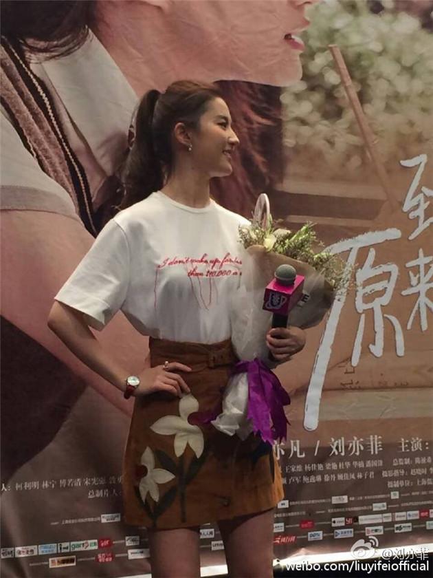 刘亦菲活动上穿白T恤搭配半身裙