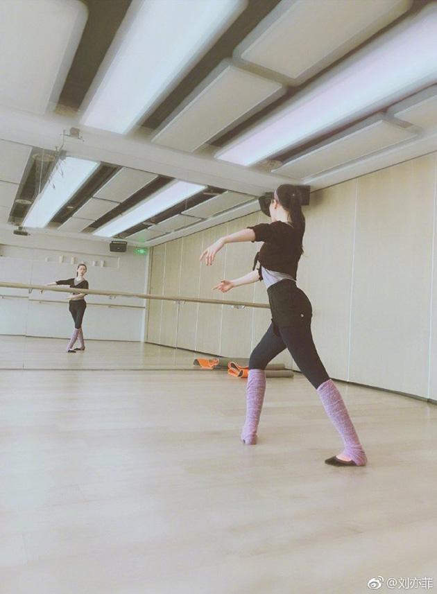 刘亦菲练芭蕾