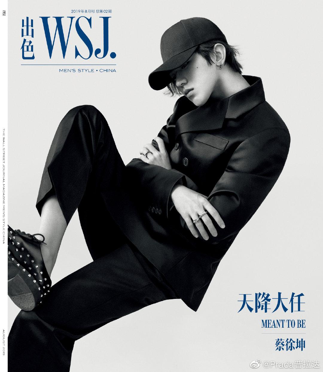 蔡徐坤身着Prada登《出色WSJ。》封面