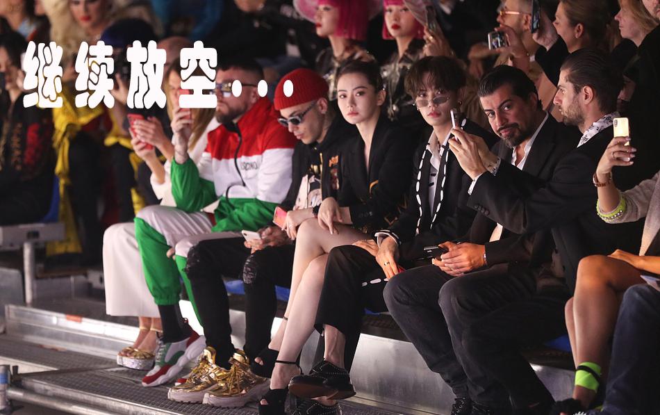 2019秋冬米兰时装周 Moschino秀场:戚薇、林彦俊
