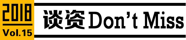 betway必威官网登陆平台 2