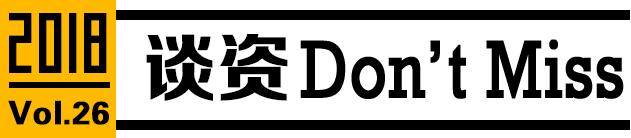 黄大仙论坛资料 1