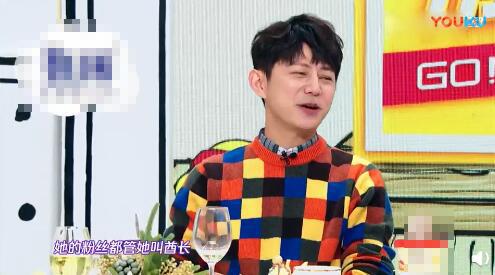 何老师揭露李宇春的彩票旅行癖好