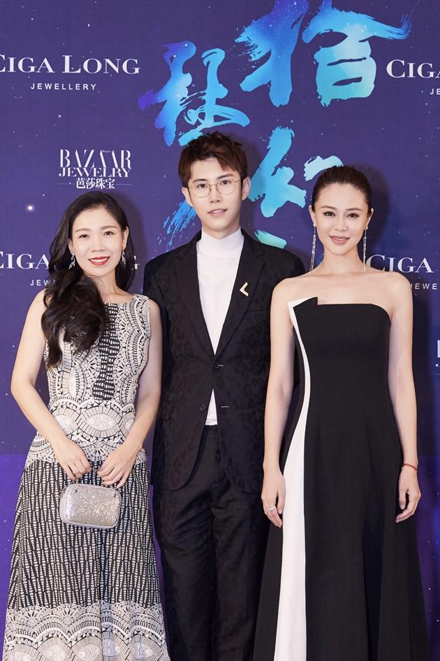 左起:《芭莎珠宝》助理出版人兼主编_敬静、Ciga Long品牌创始人兼珠宝设计师_龙梓嘉、演员/歌手_关悦