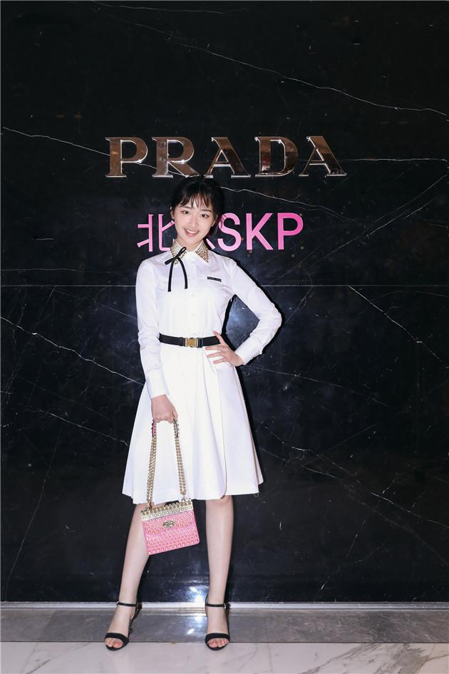 邓恩熙出席Prada Invites系列庆祝酒会
