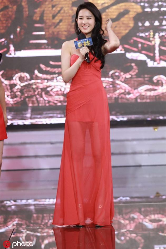 劉亦菲紅毯造型