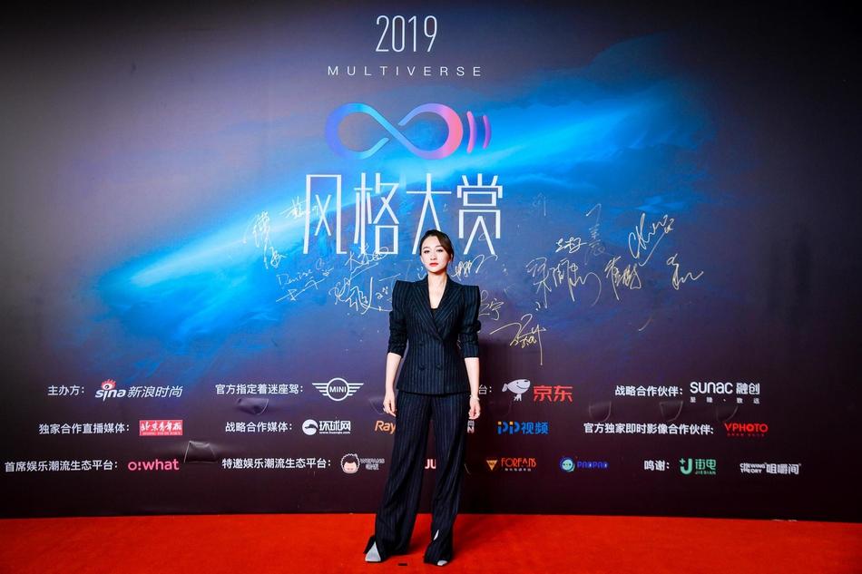 李小冉条纹西服亮相2019风格大赏红毯