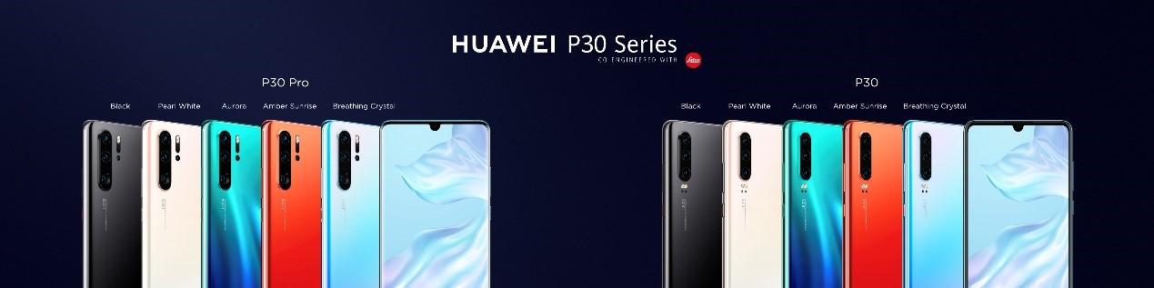HUAWEI P30系列采用新一代珍珠屏