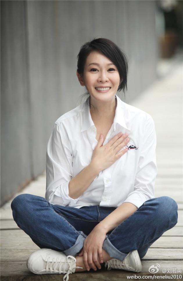 刘若英表白王宝强 14年不变的还有奶茶的气质女神范