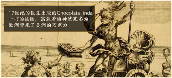在人们发现喝完巧克力饮料能提升愉悦和敏感后,巧克力又被当作一种催情药。