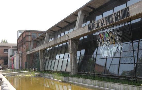 佩斯北京画廊外观