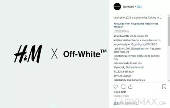 H&M或与Off-White推出联名系列