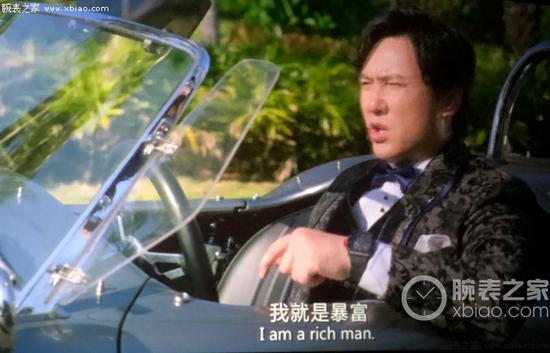 我就是暴富