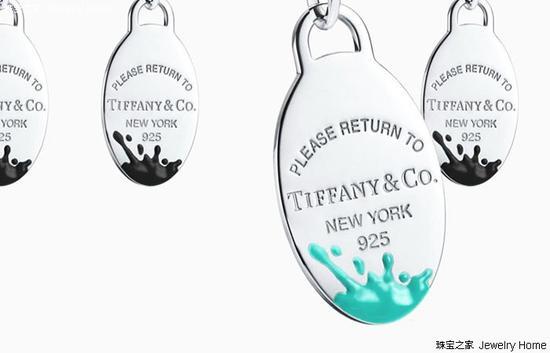 Tiffany & Co。蒂芙尼 RETURN TO TIFFANY系列吊坠,售价:RMB 1,400