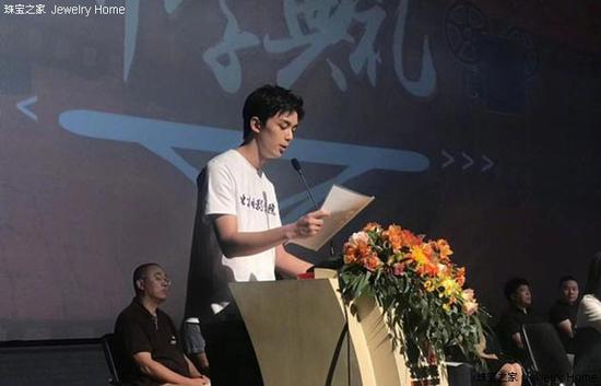 吴磊入学发表演讲