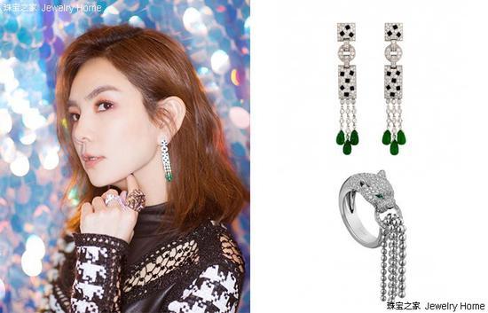 Cartier卡地亚PANTHèRE DECARTIER系列高级珠宝耳环和戒指