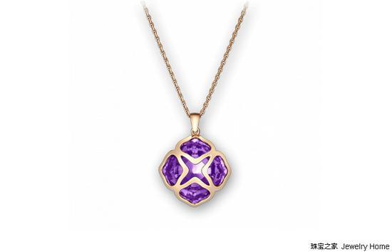 Chopard萧邦Imperiale系列紫水晶吊坠