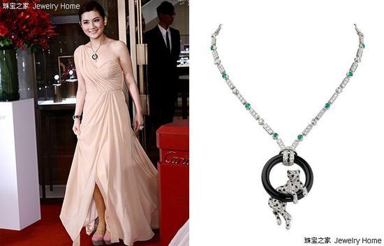 Cartier 卡地亚 PANTHèRE DE CARTIER高级珠宝项链