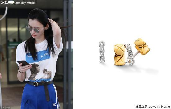 Chanel香奈儿COCO CRUSH系列 售价:RMB 44,300