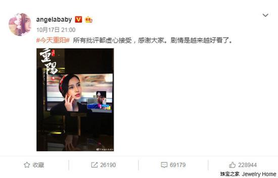 Angelababy微博