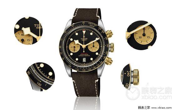 帝舵碧湾系列M79363N-0002腕表