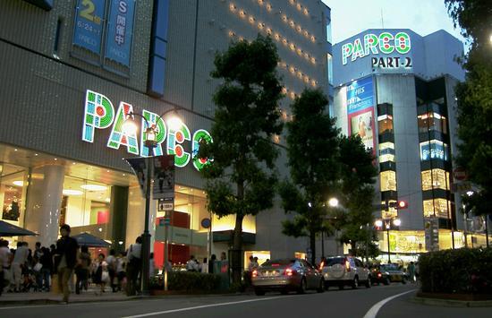 现已停业翻修的涩谷 PARCO,与PARCO PART 2