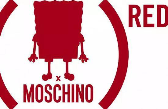 Moschino的(Red)胶囊系列Logo