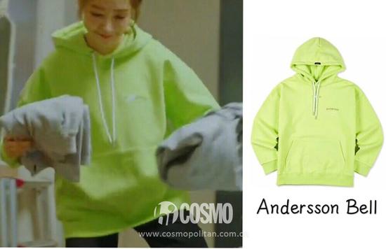 品牌:Andersson Bell