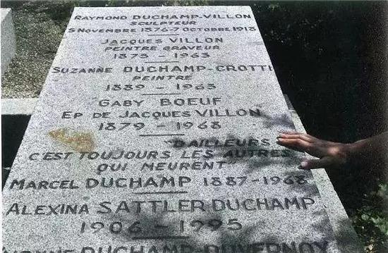 """马赛尔·杜尚的墓志铭:""""不管怎么样,死去的总是别人"""""""