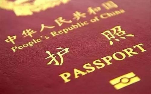 9月1日起内地居民可在全国异地换(补)出入境证件