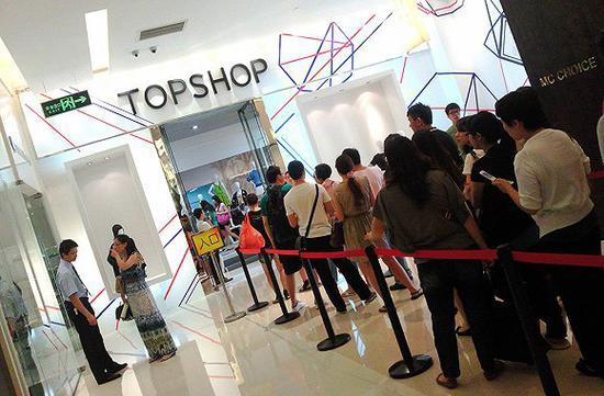 Topshop 2012年在深圳金光华广场开的快闪店 图片来源:视觉中国