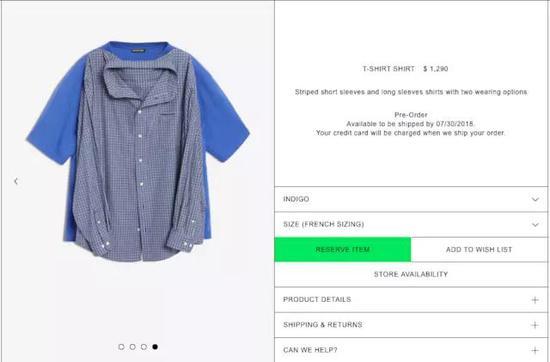 Balenciaga T 恤衬衫官网售价1290元