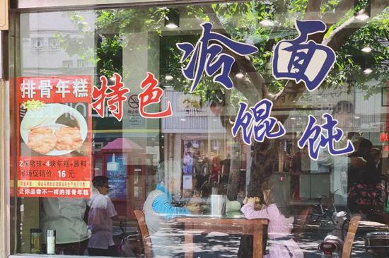 高温破30°那天,到四如春食府吃一盘冷面,是老上海们的一种仪式。