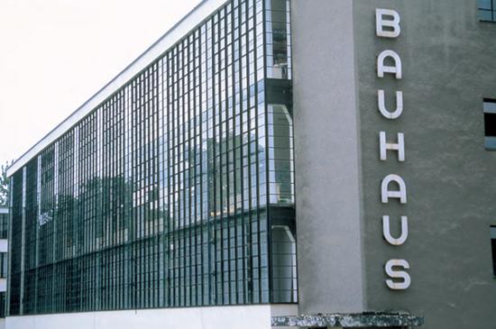 德紹的包豪斯大樓