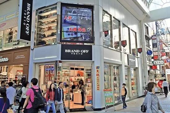 日本二手店