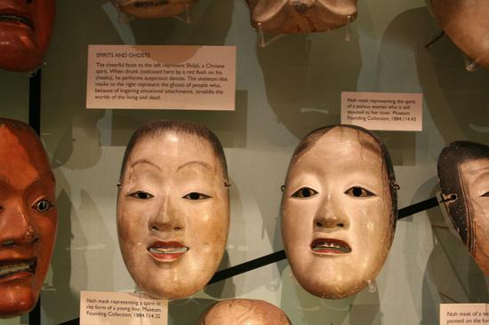 日本能乐面具
