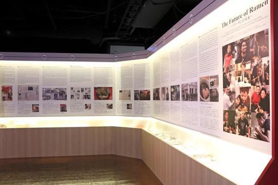 横滨拉面博物馆