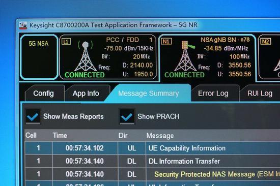 OPPO 5G微信视频通话基于100兆带宽的稳定5G环境