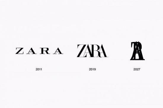 网友制作的Zara logo变迁预测