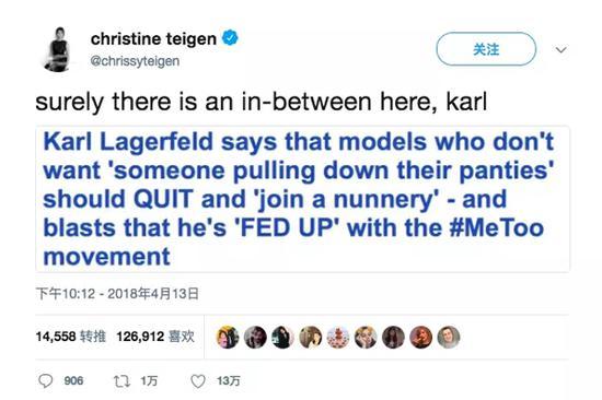 来自 Chrissy Teigen 推特截图