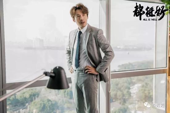 虽然智商总是不在线,但柳青总觉得自己超帅的,穿衣倒是很用心。