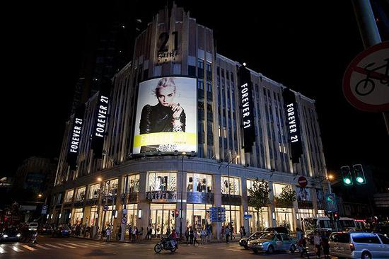 Forever 21上海南京东路店