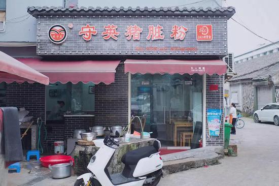 温州这么好吃的城市,皮革厂老板怎么能舍得跑路?