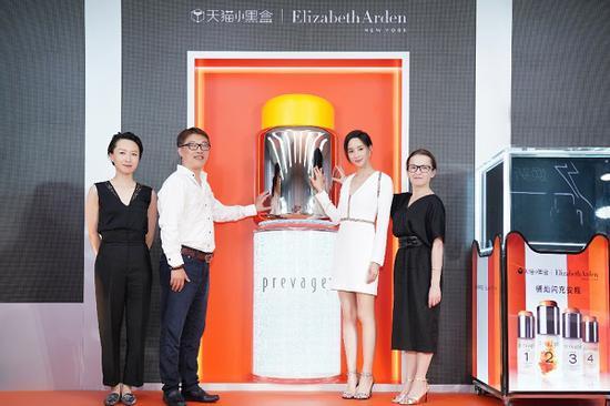 伊丽莎白雅顿X天猫小黑盒独家首发 为消费者带来护肤新理念